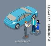 auto repair service mechanic... | Shutterstock .eps vector #397594459