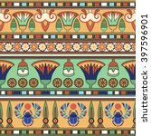 egyptian ornament. set. vector... | Shutterstock .eps vector #397596901