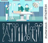 surgery operation. medical... | Shutterstock .eps vector #397639534