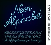 neon tube hand drawn alphabet... | Shutterstock .eps vector #397641271