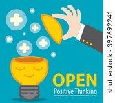 business hand open meditation... | Shutterstock .eps vector #397692241