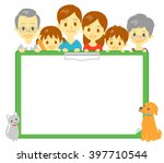 family clipboard copy space | Shutterstock .eps vector #397710544