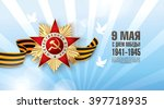 may 9 russian holiday victory.... | Shutterstock .eps vector #397718935