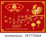 happy chinese new year 2017... | Shutterstock .eps vector #397772065