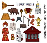 russian style collection   Shutterstock .eps vector #397784599