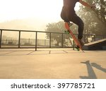 skateboarding woman at sunrise... | Shutterstock . vector #397785721