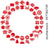 japanese icons in circle frame.  | Shutterstock .eps vector #397785739