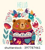 vector pattern with  adorable... | Shutterstock .eps vector #397787461