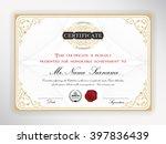elegant certificate template... | Shutterstock .eps vector #397836439