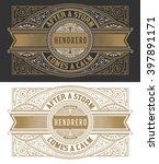 retro logo template | Shutterstock .eps vector #397891171