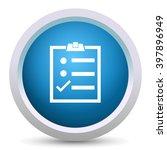 clipboard | Shutterstock .eps vector #397896949