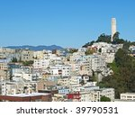 "this is the ""coit tower"" in san ... 