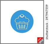 flat icon of cup cake.
