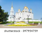 dormition cathedral  the world... | Shutterstock . vector #397954759