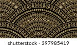 vector abstract seamless... | Shutterstock .eps vector #397985419
