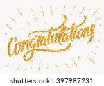 congratulations banner. | Shutterstock .eps vector #397987231