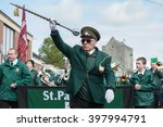 athenry  ireland   march 28  st.... | Shutterstock . vector #397994791