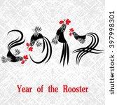year 2017 new chinese chicken... | Shutterstock .eps vector #397998301