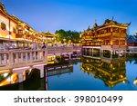 Shanghai  China View At The...