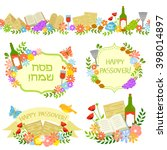 set of labels and border for... | Shutterstock .eps vector #398014897