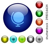 set of color globe glass web...