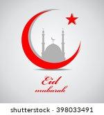 illustration of ramadan ... | Shutterstock .eps vector #398033491