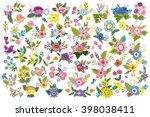 vector big amazing set of... | Shutterstock .eps vector #398038411