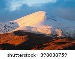 armenian mountain  ridge bazum. | Shutterstock . vector #398038759