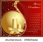 merry christmas | Shutterstock .eps vector #39805666