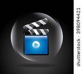 media player design    Shutterstock .eps vector #398094421