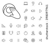 linear dj icons set. universal...