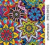 seamless pattern texture.... | Shutterstock .eps vector #398138431