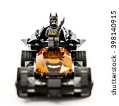 Постер, плакат: Lego toy Batman with