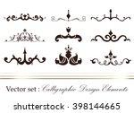 vector set of calligraphic... | Shutterstock .eps vector #398144665
