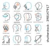 thin line icons set. brain ... | Shutterstock .eps vector #398147917