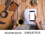 a man using a phone for... | Shutterstock . vector #398187925