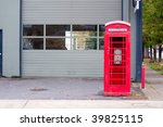 a bright red telephone booth... | Shutterstock . vector #39825115