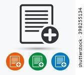 doc icon. add new file symbol.... | Shutterstock .eps vector #398255134