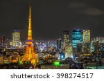 tokyo tower and tokyo city view ... | Shutterstock . vector #398274517