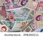 middle east money  heap of... | Shutterstock . vector #398283211
