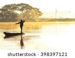 silhouette fishermen fishing in ... | Shutterstock . vector #398397121