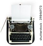 typewriter with the inserted... | Shutterstock . vector #39846973