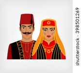 turkish man and woman in... | Shutterstock .eps vector #398501269
