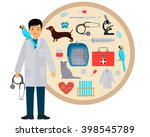 vet. equipment and tools for... | Shutterstock .eps vector #398545789