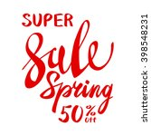 spring text with sale tag. red. ... | Shutterstock .eps vector #398548231