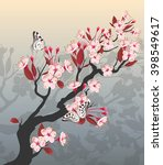 vector illustration of branch... | Shutterstock .eps vector #398549617