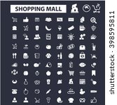 shopping mall icons  | Shutterstock .eps vector #398595811