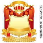coat of arms. jpeg version.   Shutterstock . vector #39865051