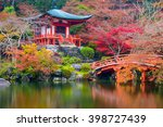 Kyoto  Japan At Daigo Ji Templ...