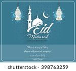 eid mubarak background with... | Shutterstock .eps vector #398763259